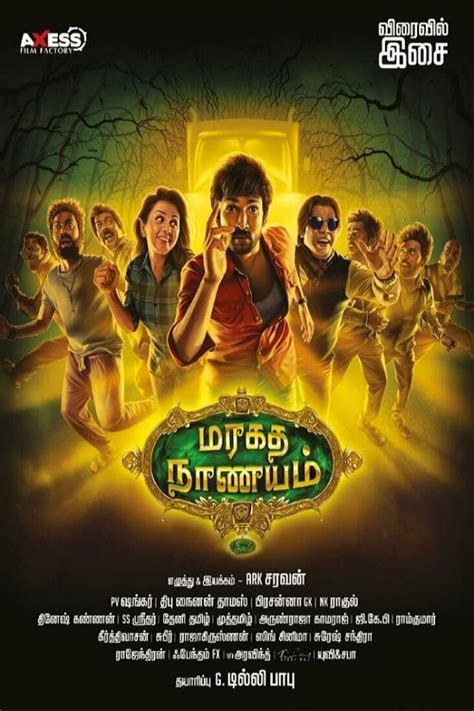 download film eksen full maragadha naanayam 2017 watch online and full movie
