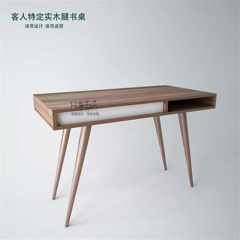 Modern Style Desk Scandinavian Modern Style Furniture Designer Desk Walnut Wood Veneer Desk Minimalist Square