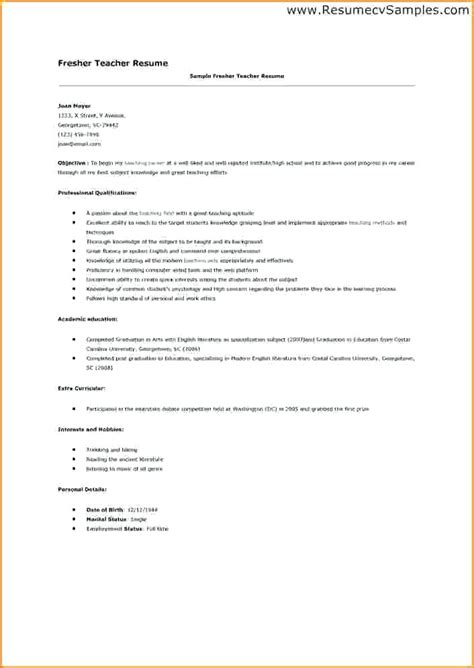 Resume Format For Teachers In Doc amazing cover letter for resume in india images