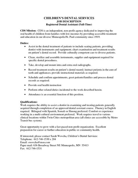 job description of an orthodontist dental assistant resume skills