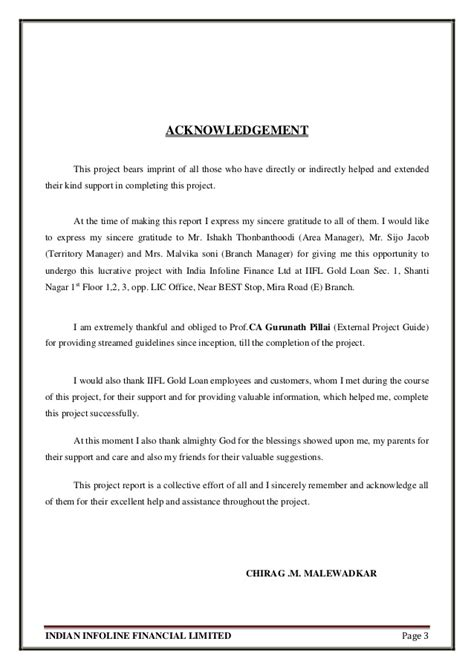 Acknowledgement Letter For Handover Document Iifl Gold Loan