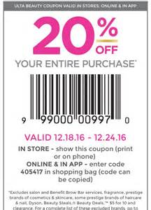ulta coupon 20 almost everything in store 12 17 2016