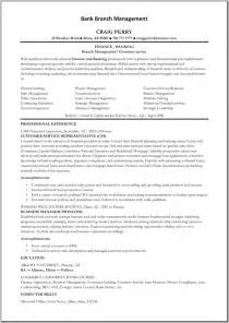 Bank Manager Resume Sample Bank Branch Manager Resume Template Great Resume Templates