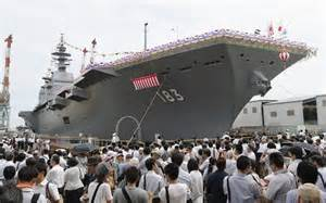 Japan s new warship izumo which has a flight deck that is nearly 250