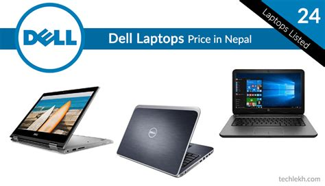 Laptop Dell With Price dell 7567 price in nepal price specification reviews