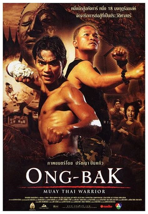 film ong bak en streaming ong bak 2003 in hindi watch online hindi movies