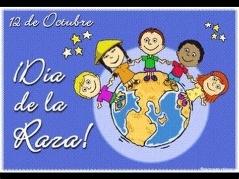 imagenes 12 de octubre look para celebrar el dia de la raza youtube
