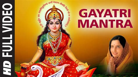 gayatri mantra full mantra with meaning 2017 gayatri