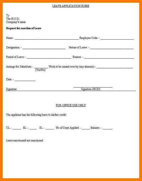 simple application simple application format letter request form