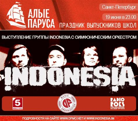 download mp3 barat pop rock band hip rock indonesia mp3 download