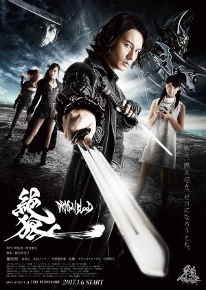 dramacool blood watch zero dragon blood english subbed at watchseries