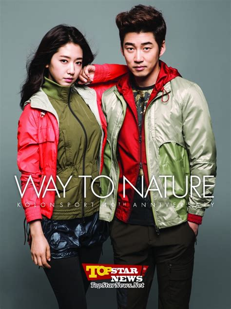 film one perfect day park shin hye and yoon kye sang make mini movie one