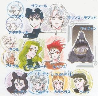 sailor moon character wikipedia the free encyclopedia pics for gt sailor moon prince sapphire