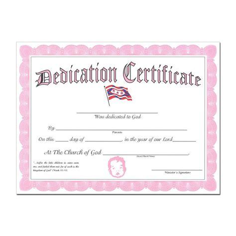sle baptism certificate template baby dedication certificate www metrobaseball us