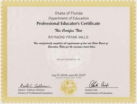 online teaching degrees teachtomorrow org tenarkan