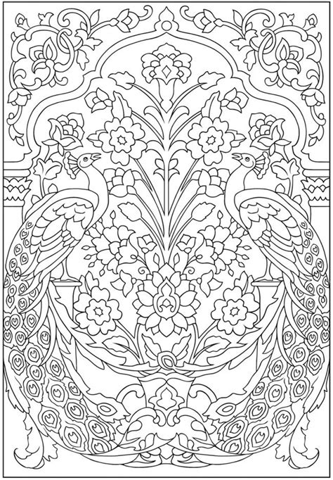 hard coloring pages of peacocks icolor quot birds exotic quot icolor quot peacocks quot pinterest