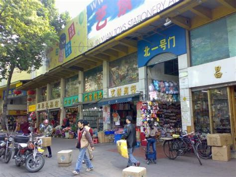 underwear store picture of haizhu wholesale market haizhu wholesale market guangzhou all you need to know