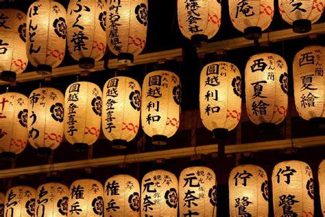 japanese style garden lights online get cheap japanese lanterns lights aliexpress com