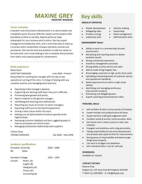 retail assistant manager resume description exle covering letter free sle cv