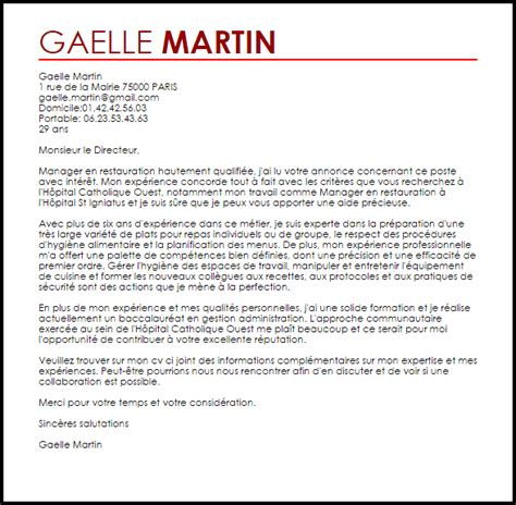 Lettre De Motivation Vendeuse Restauration Exemple Lettre De Motivation Manager En Restauration Livecareer