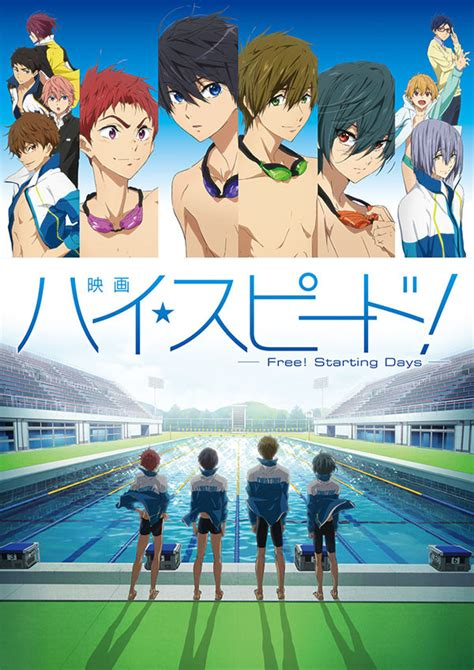 anime film watch crunchyroll video quot high speed free starting days