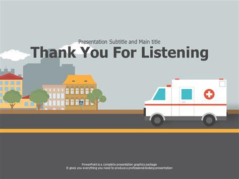 Ambulance Ppt Goodpello Ambulance Powerpoint Template