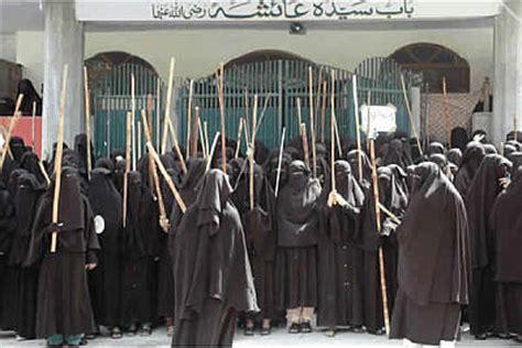 Calendario Occidental Nuestro Mundo Cristiano Arabia Saud 237 Proh 237 Be El