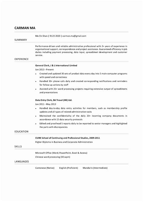 Resume Sles For Bank Clerk 13 Lovely Resume Format For Bank Clerk Resume Sle