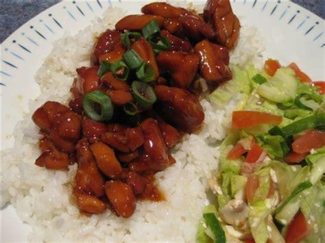 best shoyu chicken recipe shoyu chicken recipe genius kitchen
