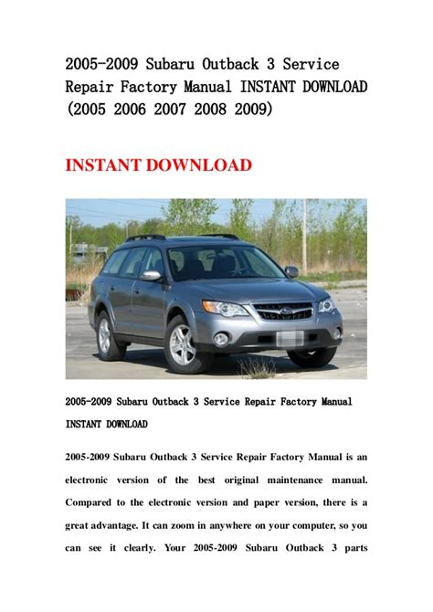 2005 2009 subaru outback factory repair service fsm manual wiring diagram other car manuals 2005 2009 subaru outback 3 service repair factory manual instant down