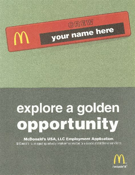 printable job application for mcdonalds free printable mcdonald s job application form