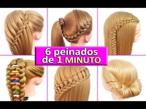 6 peinados faciles rapidos y bonitos para ir a youtube como hacer una trenza de 4 con media coleta y flor