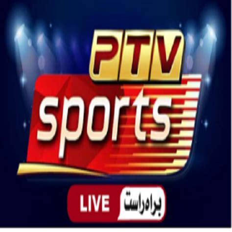 live tv ptv sports on mobile ptv sports live play softwares