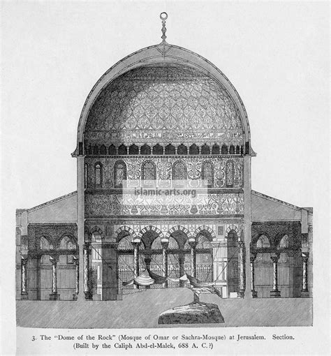 domed section of a church dome of the rock section drawings arch pinterest