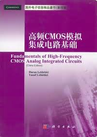 high frequency analog integrated circuit design fundamentals of analog integrated circuit design 28 images fundamentals of electronics book