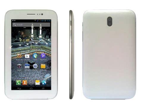Tablet Al Quran tablet al quran raztel a970 jual quran murah