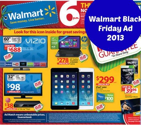 what time does walmart on 2013 walmart deals