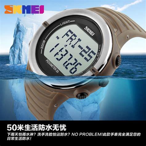 Promo Skmei Jam Tangan Digital Pria Dg1111hr skmei jam tangan digital pria dg1111hr black jakartanotebook