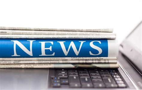press news home strategic communications uci