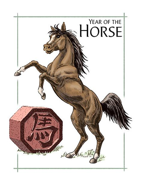 chinese horse zodiac image search results