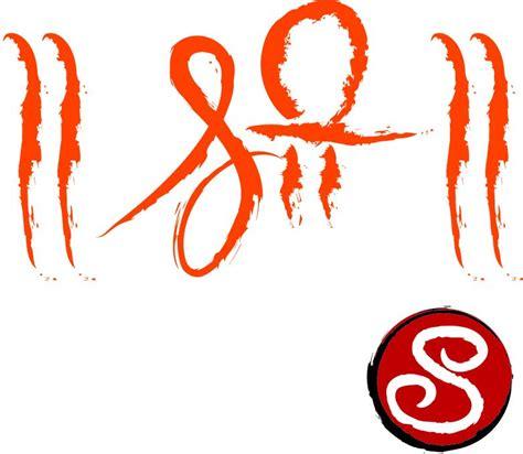 design font marathi shree design by suraj singh surajsingh parmar flickr