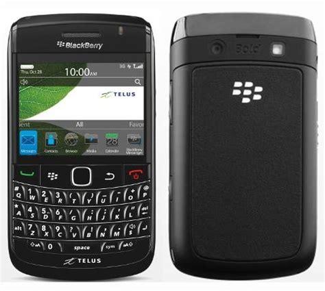 Jual Bibit Pohon Blackberry mainan untuk bayi 4 bulan dhian toys