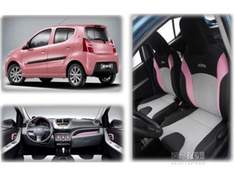 Suzuki In China Suzuki Alto Limited Special Edition In China Indian