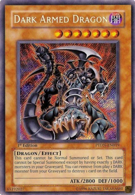 Yugioh Most Powerful Card powerful yu gi oh cards