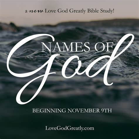 a god greatly study journal books our brand new names of god study journal is now on