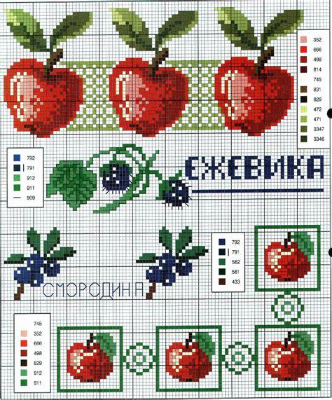 bordi e cornici grande raccolta di schemi e grafici per punto croce free