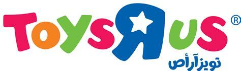 toys r us art toys r us saudi arabia toys store