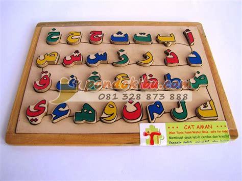Mainan Edukatif Edukasi Pembelajaran Anak Puzzle Kayu 4x4 Pk112 puzzle huruf hijaiyah permainan puzzle untuk anak