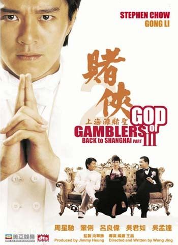 film mandarin dewa judi rd1217 blogspot com stephen chow film movie