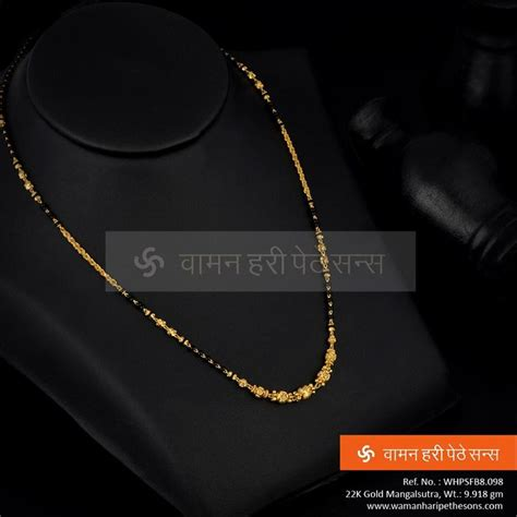 Marathi Lines For Wedding Album by A Typical And Traditional Design Exclusive